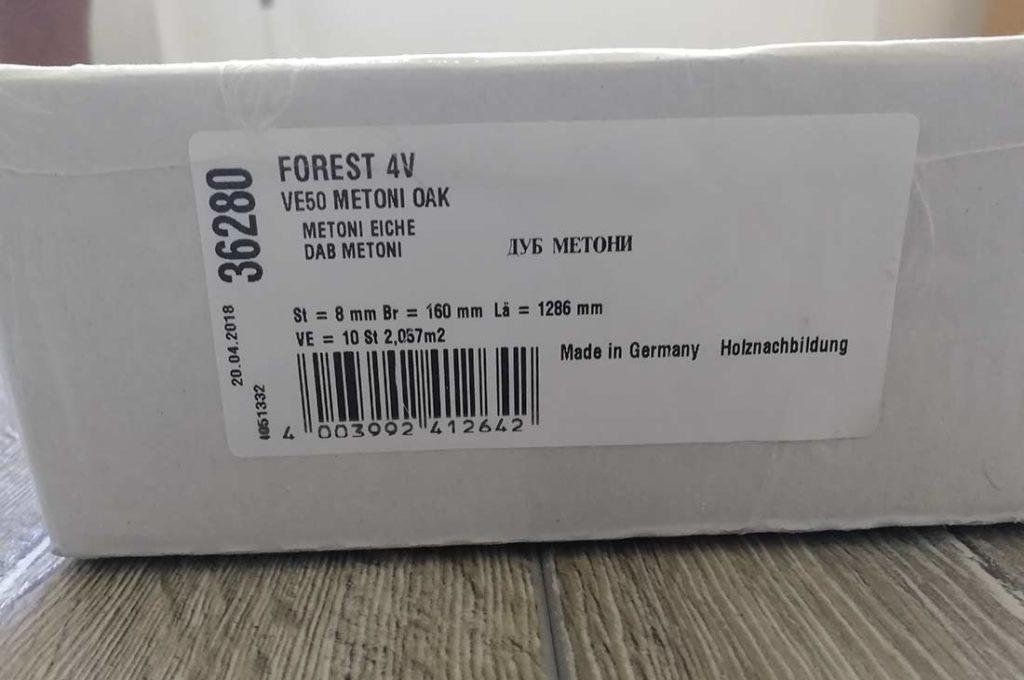 Classen Forest - характеристика