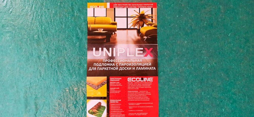 Uniplex Ecoline